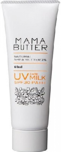 ビーバイイー ママバター UVケアミルク 無香料 60ML×8個※取り寄せ商品(注文確定後6-20日頂きます) 返品不可