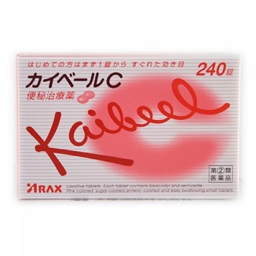 【第(2)類医薬品】カイベールC 240錠×5個
