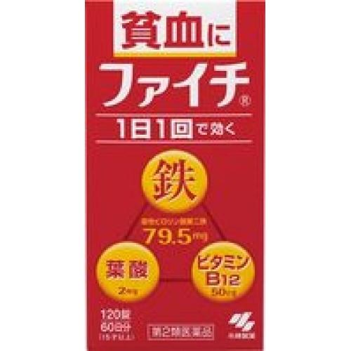 【第2類医薬品】小林製薬 ファイチ 120錠×5個