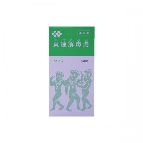 【第2類医薬品】黄連解毒湯 シンワ錠 180錠×3個