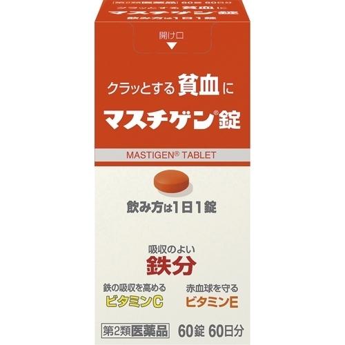 【第2類医薬品】マスチゲン 60錠×3個