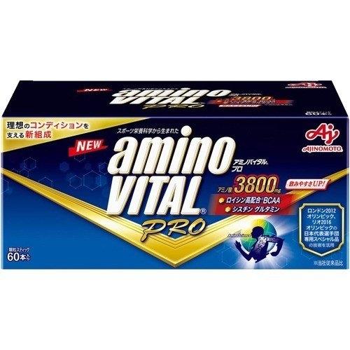 アミノバイタルプロ 60本入※取り寄せ商品(注文確定後6-20日頂きます) 返品不可