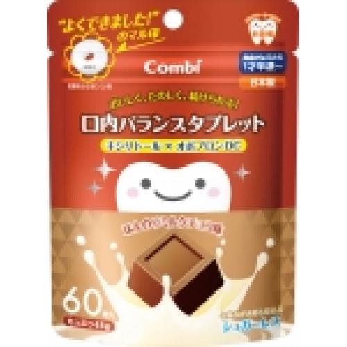 5900円 税込 WEB限定 捧呈 以上で送料無料 テテオ 60粒 口内バランスタブレット ミルクチョコ味