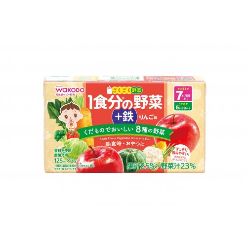 5900円(税込)以上で送料無料! 和光堂 ごくごく野菜1食分の野菜+鉄 りんご味(125ml×3本)