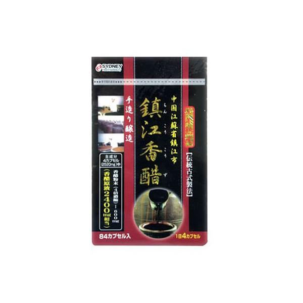 鎮江香酢 カプセル 84カプセル×3個※取り寄せ商品(注文確定後6-20日頂きます) 返品不可