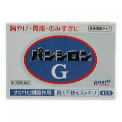 5900円 税込 以上で送料無料 第2類医薬品 物品 パンシロンG 48包 着後レビューで 送料無料