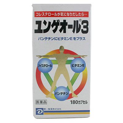 【第3類医薬品】ユンゲオール3 180P【セルフメディケーション税制対象】×5個