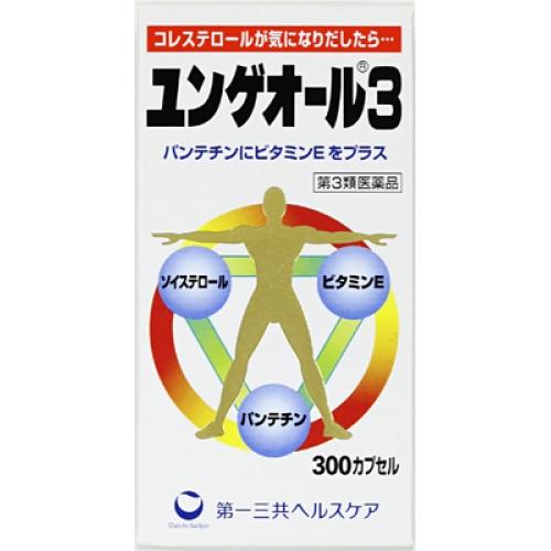 【第3類医薬品】ユンゲオール3 300P【セルフメディケーション税制対象】×5個