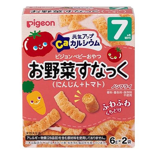 5900円(税込)以上で送料無料! ピジョン 元気アップカルシウム お野菜スナック にんじん+トマト(7g×2袋) 7か月頃から