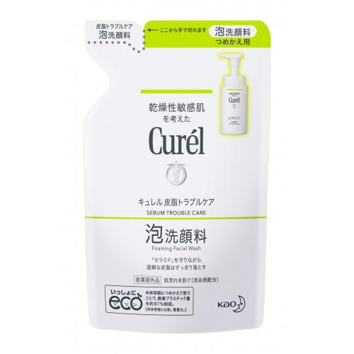【医薬部外品】キュレル 皮脂トラブルケア 泡洗顔料 つめかえ用 130ml