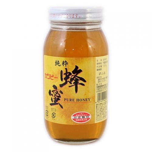 5900円 税込 以上で送料無料 1000g 爆買い新作 純粋蜂蜜 今だけスーパーセール限定 カンピー