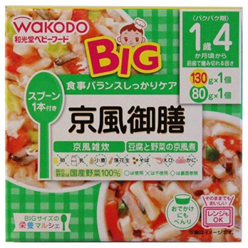 5900円 即納 税込 以上で送料無料 ビッグサイズの栄養マルシェ 大好評です 130g×1個 1歳4ヶ月頃から 80g×1個 京風御膳
