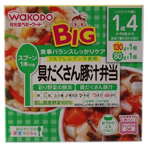 5900円(税込)以上で送料無料! ビッグサイズの栄養マルシェ 具だくさん豚汁弁当 1歳4か月頃から