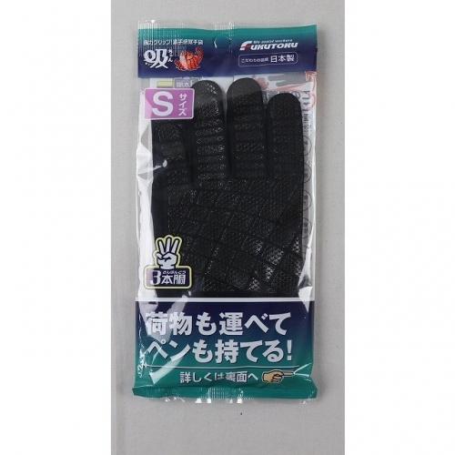 5900円 税込 以上で送料無料 吸ちゃん ついに再販開始 Sサイズ 1双 豪華な 黒