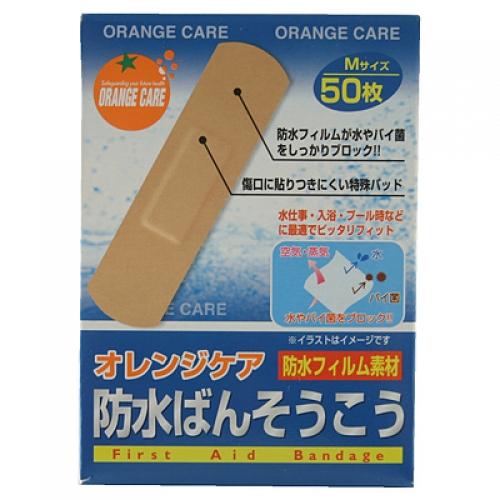 5900円 即納 税込 以上で送料無料 ☆国内最安値に挑戦☆ 防水ばんそうこう オレンジケア 50枚入り