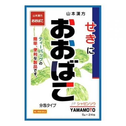 5900円(税込)以上で送料無料! 【第3類医薬品】山本漢方 オオバコ(5g×24包)