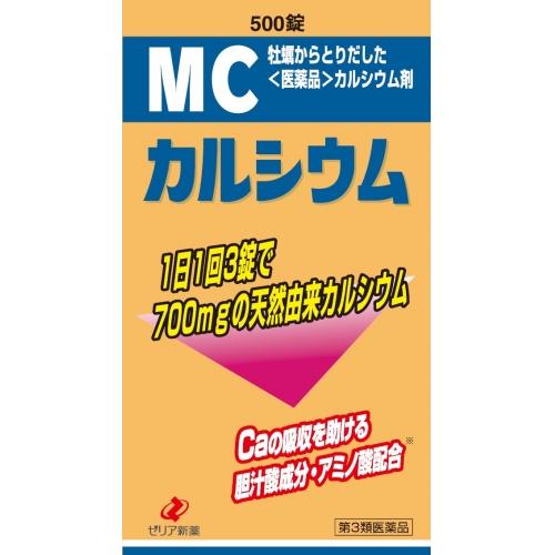 【第3類医薬品】ゼリア新薬 MCカルシウム 500錠