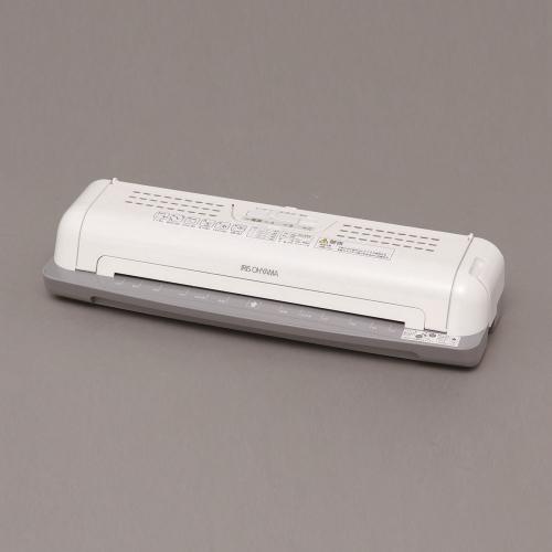 アイリスオーヤマ 省スペースラミネーター LTA32W 白・灰※取り寄せ商品(注文確定後6-20日頂きます) 返品不可