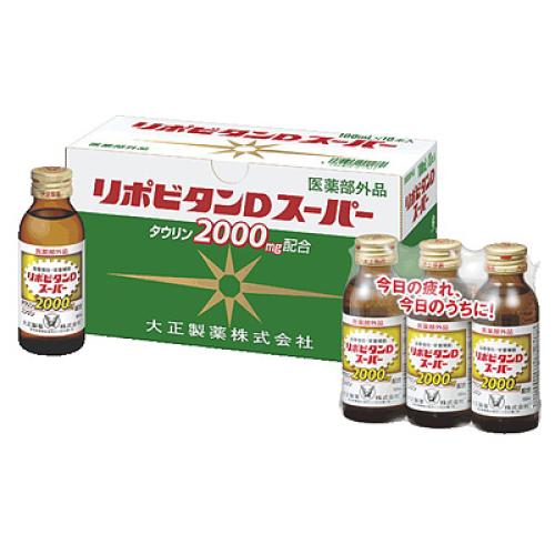【医薬部外品】リポビタンDスーパー 100ml×50個