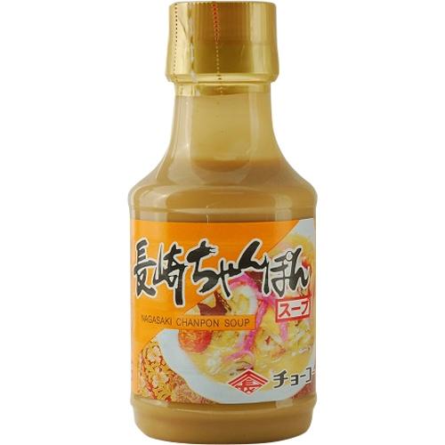 チョーコー 長崎ちゃんぽんスープ 200ml×20個※取り寄せ商品(注文確定後6-20日頂きます) 返品不可