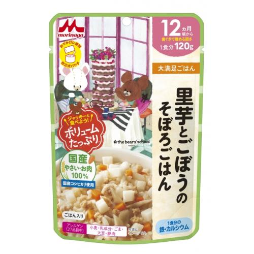 5900円(税込)以上で送料無料! 森永 大満足ごはん 里芋とごぼうのそぼろごはん 120g 12ヵ月頃から