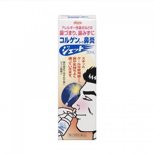 5900円(税込)以上で送料無料! 【第2類医薬品】コルゲンコーワ 鼻炎ジェット 30ml