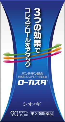 【第3類医薬品】ローカスタ 90カプセル【セルフメディケーション税制対象】×80個