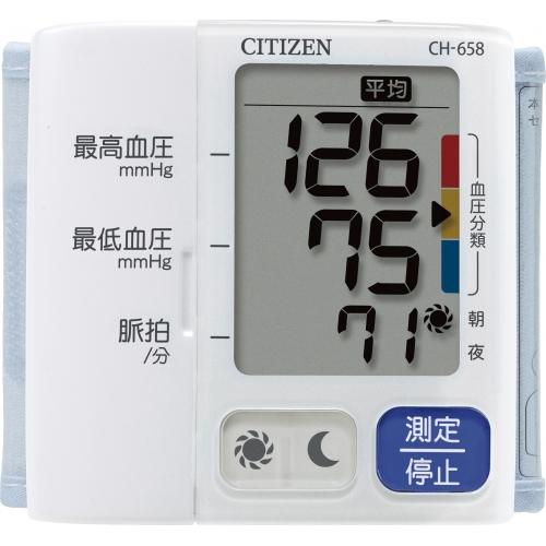 シチズン 手首式血圧計 CH-658×40個※取り寄せ商品(注文確定後6-20日頂きます) 返品不可
