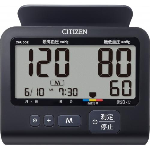 シチズン 電子血圧計 上腕式 CHU502 1台×20個※取り寄せ商品(注文確定後6-20日頂きます) 返品不可