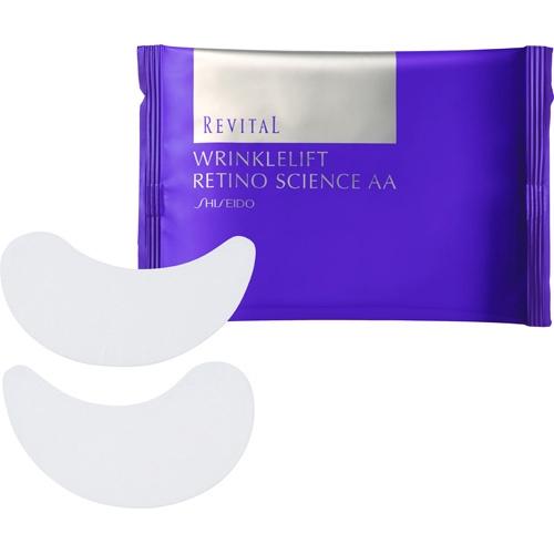 資生堂 リバイタル リンクルリフト レチノサイエンスAA N 12包(24枚)×2個