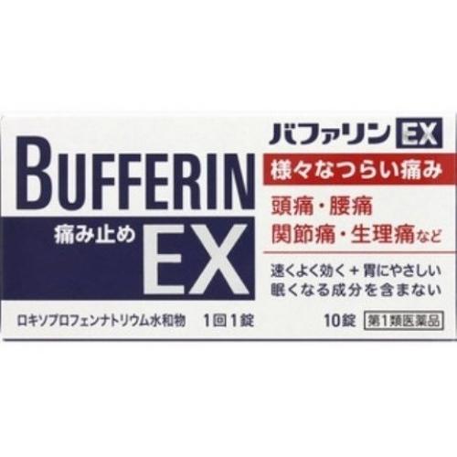 5900円 人気ブランド 税込 以上で送料無料 新色追加して再販 第1類医薬品 バファリンEX セルフメディケーション税制対象 10錠