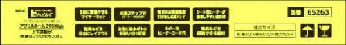 アクリルルーム390High 小動物用ケージ※取り寄せ商品(注文確定後6-20日頂きます) 返品不可