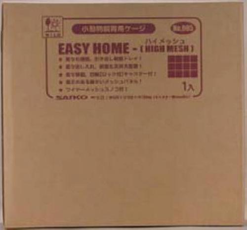 三晃 イージーホームホーム60 ハイメッシュ※取り寄せ商品(注文確定後6-20日頂きます) 返品不可
