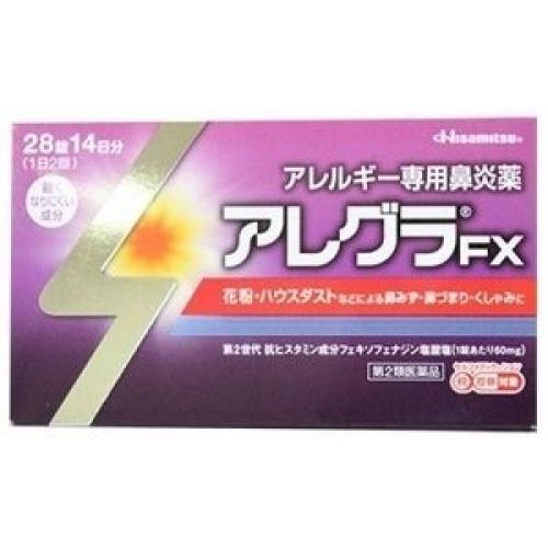 【第2類医薬品】アレグラFX 28錠【セルフメディケーション税制対象】×6個