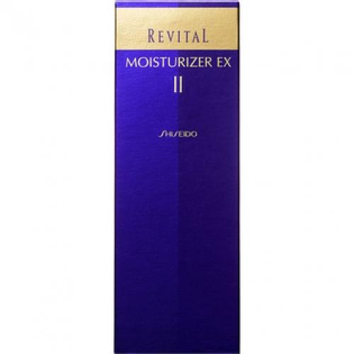 【医薬部外品】資生堂 リバイタル モイスチャーライザーEX II×2個※取り寄せ商品(注文確定後6-20日頂きます) 返品不可