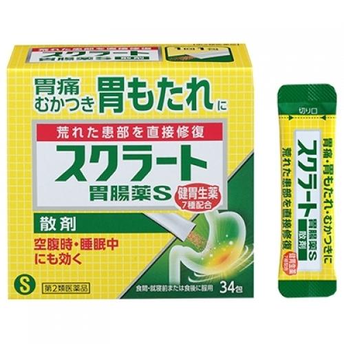 【第2類医薬品】スクラート胃腸薬S 散剤 34包×5個