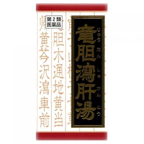 【第2類医薬品】竜胆瀉肝湯エキス錠クラシエ 180錠×3個