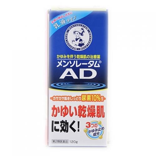 第2類医薬品 メンソレータム 120g×12個 新品■送料無料■ デポー AD乳液b