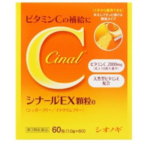 【第3類医薬品】シオノギヘルスケア シナールEX 顆粒e 60包×5個