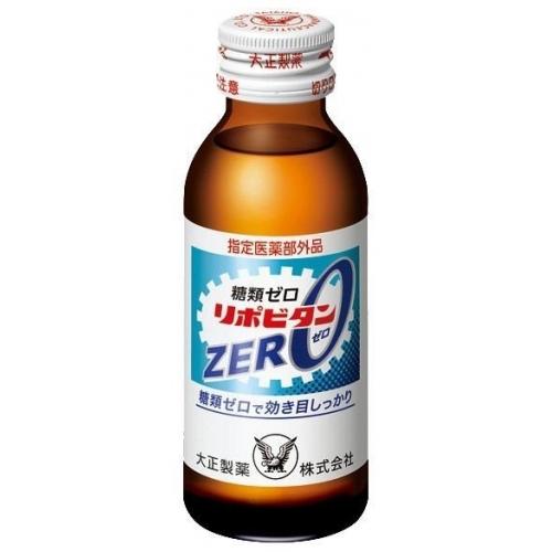 【医薬部外品】大正製薬 リポビタンZERO 100ml×50個