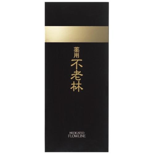 【医薬部外品】資生堂 不老林 薬用不老林 頭皮用育毛料 180mL×3個