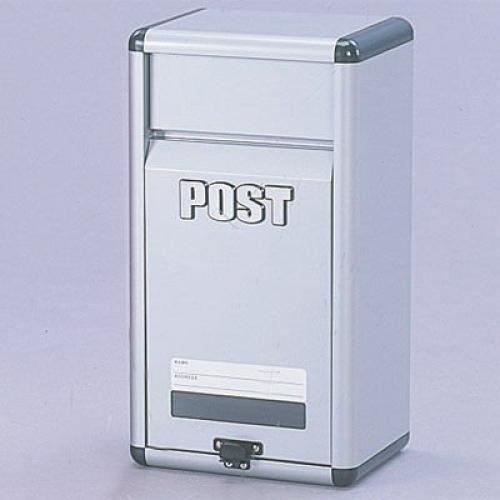 アイリスオーヤマ アルミポスト APT1220 グレー※取り寄せ商品(注文確定後6-20日頂きます) 返品不可