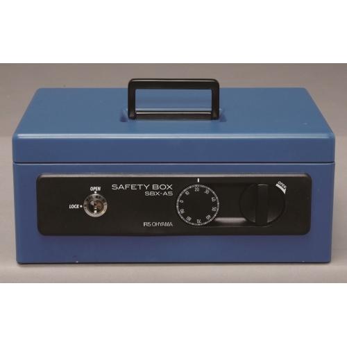 アイリスオーヤマ 手提げ金庫A5 SBX-A5 ブルー※取り寄せ商品(注文確定後6-20日頂きます) 返品不可