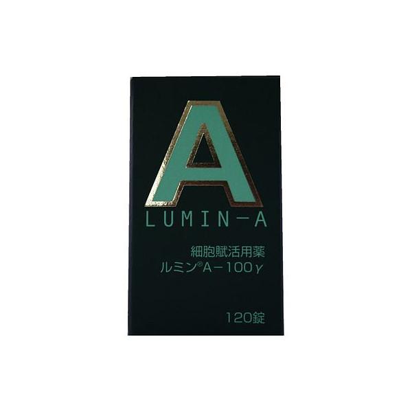 【ポイントボーナス】【第3類医薬品】錠剤ルミンA-100γ 120錠