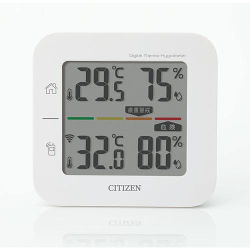 シチズン コードレス温湿度計 簡易熱中症指標表示付き THD501×20個※取り寄せ商品(注文確定後6-20日頂きます) 返品不可