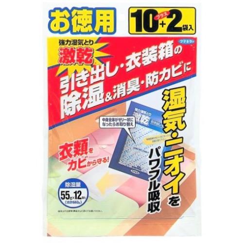 フマキラー 激乾 引き出し・衣装箱の除湿・消臭・防カビに 徳用 12袋入×12個※取り寄せ商品(注文確定後6-20日頂きます) 返品不可