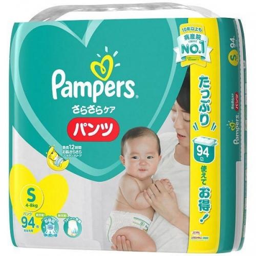 パンパース オムツ さらさらケア パンツ Sサイズ 94枚×3個※取り寄せ商品(注文確定後6-20日頂きます) 返品不可