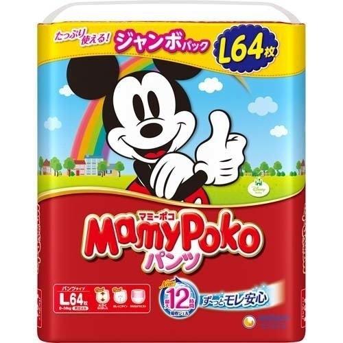 マミーポコパンツ Lサイズ 64枚×3個