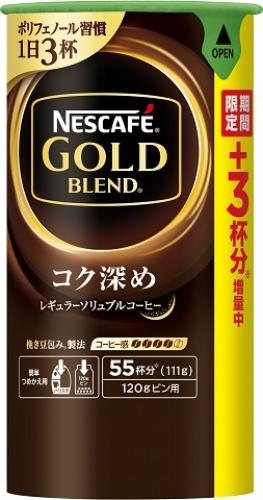 ネスレ ネスカフェ ゴールドブレンド コク深め エコ&システムパック 105g×6個