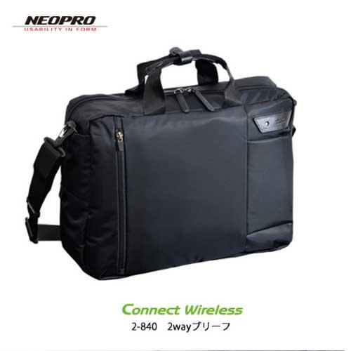 エンドー鞄 ビジネスバッグ クーポン+キャッシュレス8%OFF 2-840 NEOPRO CONNECT WIRELESS 2wayブリーフ ナイロンツイル USBポート PC収納スクエア メンズ バッグ メンズバッグ 入学式 入社式 卒業式 ギフト RCP ポイント10倍